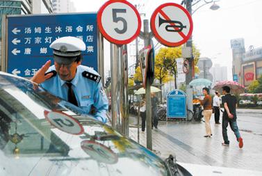 Fini les klaxons à Shanghai???