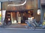 Tokyo: restaurant de nouilles udon