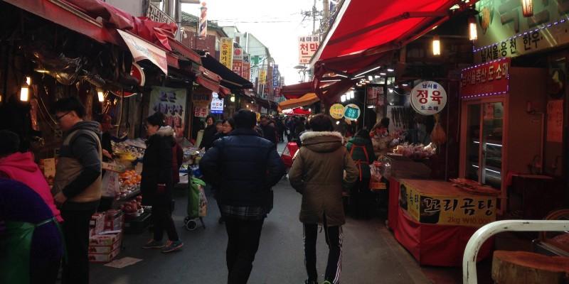 Balades à Séoul