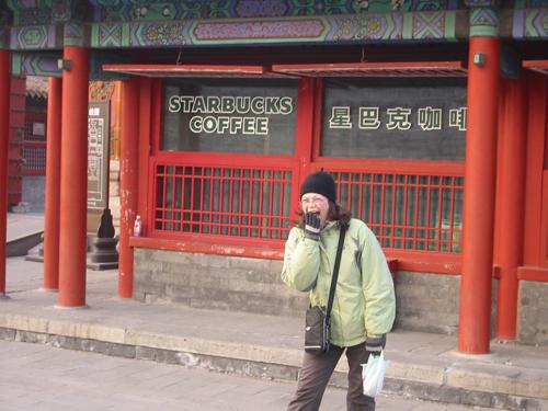 beijing-2003-12-31-056-cite-interdite-starbucks.jpg