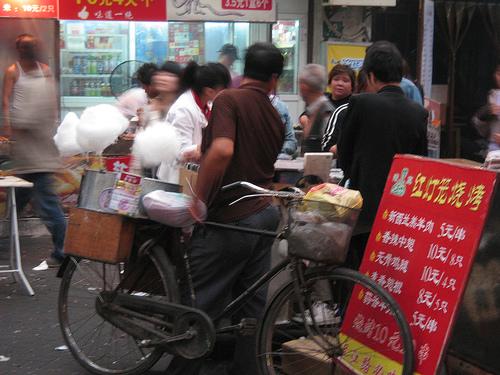 wujianglu040907.jpg